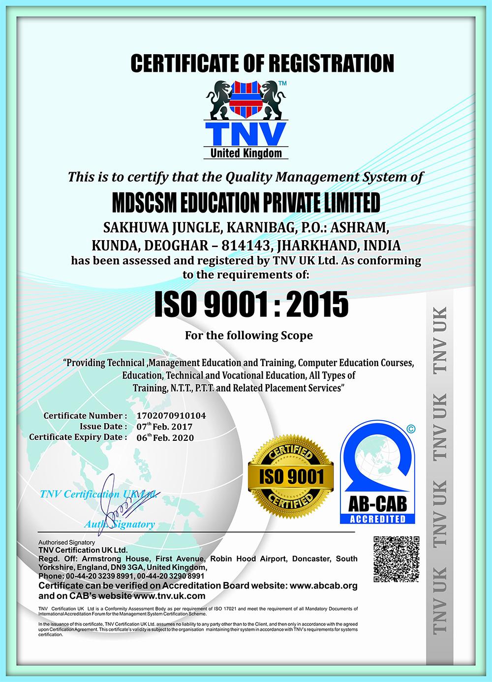 certificate iso computer certified